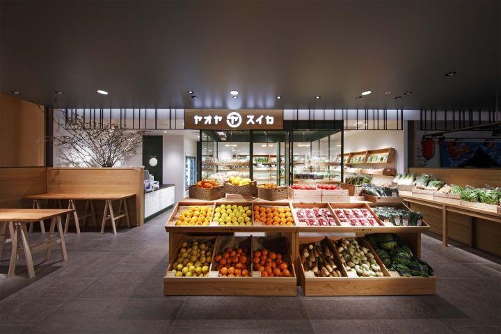 380100 2 800 - Yaoyasuika ouvre son deuxième magasin dédié aux légumes