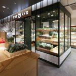 vegetable store 150x150 - Yaoyasuika ouvre son deuxième magasin dédié aux légumes