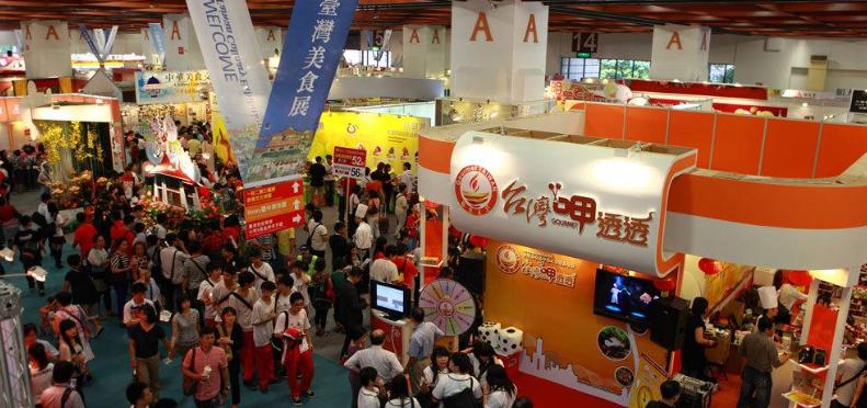Capture d'écran 2018 07 18 à 12.43.35 - Taiwan : la destination aux mille saveurs !