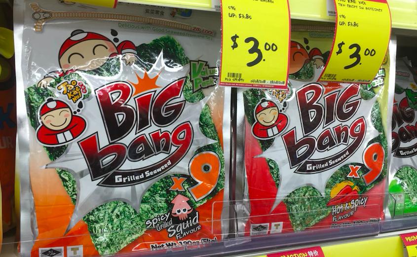 Capture d'écran 2018 08 20 à 18.22.50 - Quels produits alimentaires dans les supermarchés de Singapour ?