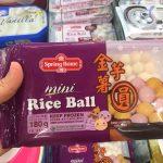 """WhatsApp Image 2018 08 09 at 15.37.51 150x150 - Des """"rice balls"""" surgelées à Singapour"""