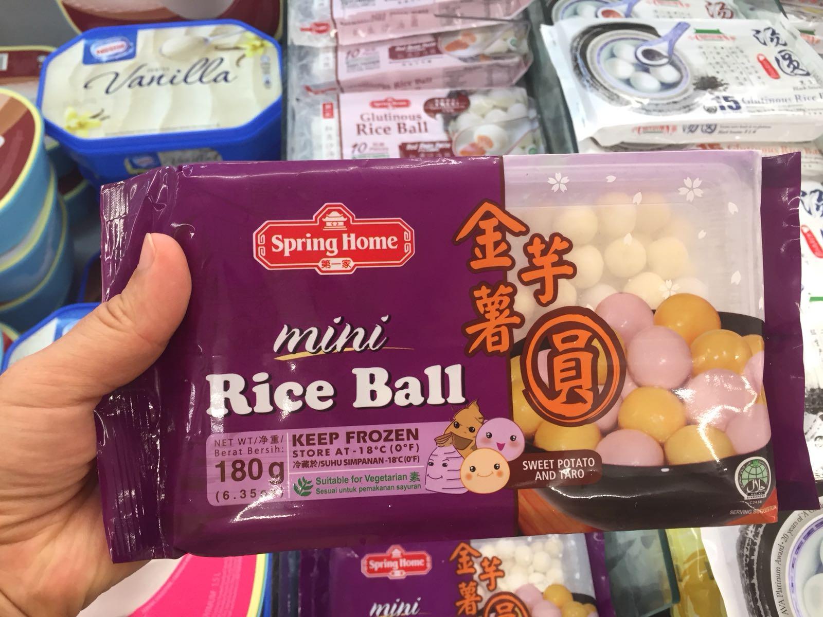 """WhatsApp Image 2018 08 09 at 15.37.51 - Des """"rice balls"""" surgelées à Singapour"""
