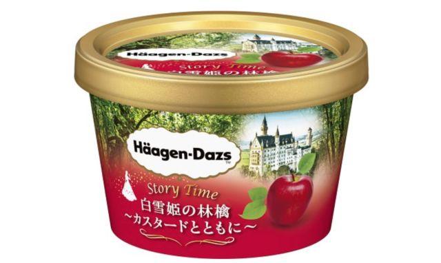 fairy tale inspired ice cream - Häagen-Dazs célèbre les contes de fées au Japon