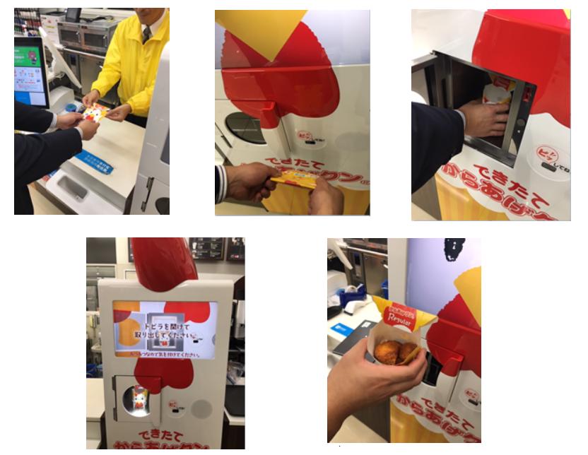 4c36c5de8365f97cdbf86e3710a856b83f11ef3b kr 2 - Un robot pour des poulets frits