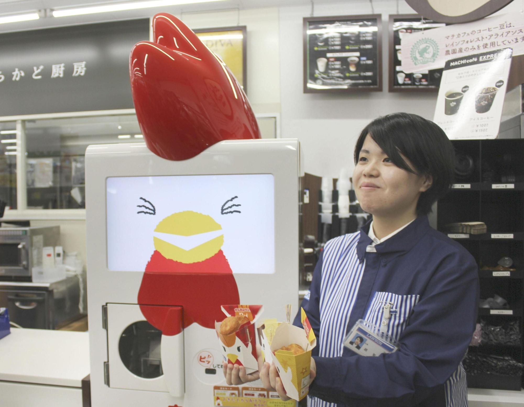 b lawson a 20181212 - Un robot pour des poulets frits