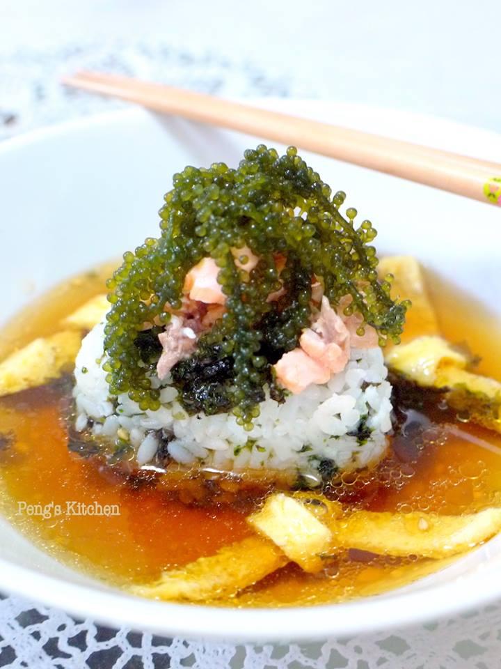 Ochazuke - Une nouvelle couleur de caviar - Meal Belly