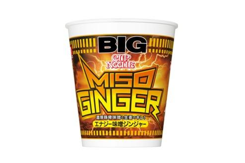 1 4 - Des nouilles japonaises pleines d'énergie - Nissin