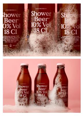 Capture d'écran 2019 03 11 à 08.17.04 - Une bière de douche