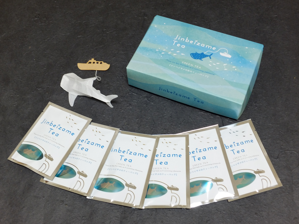 feadc2ff0385ffb18d72e8a04ef8dd7f - Des thés aux saveurs de la mer