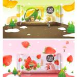 Capture d'écran 2019 04 24 à 09.05.52 150x150 - Des chocolats aux fruits asiatiques