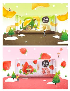 Capture d'écran 2019 04 24 à 09.05.52 - Des chocolats aux fruits asiatiques