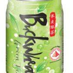 Sans titre 15 150x150 - Un thé vert au sarrasin