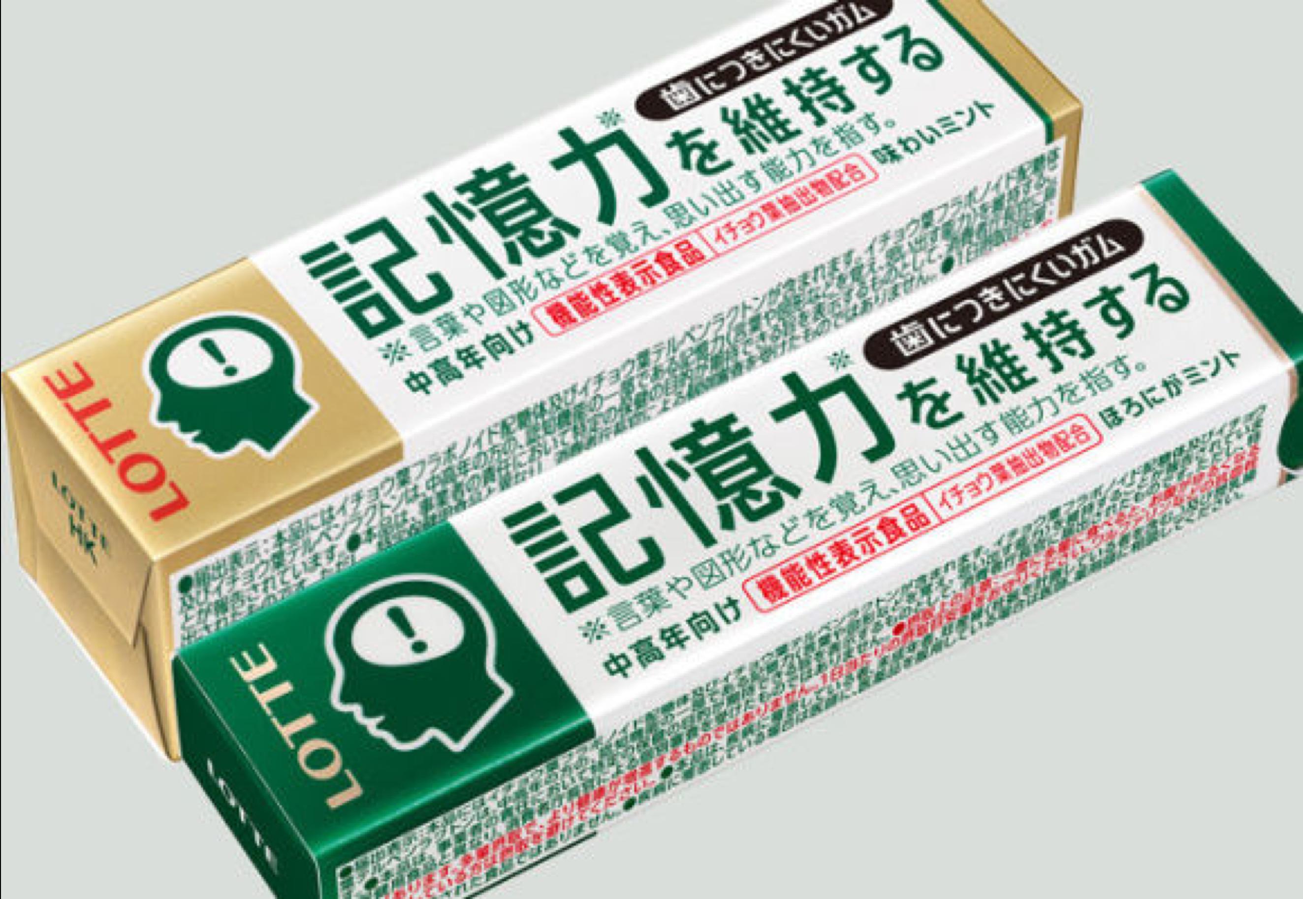 Sans titre - Un chewing-gum bon pour la mémoire