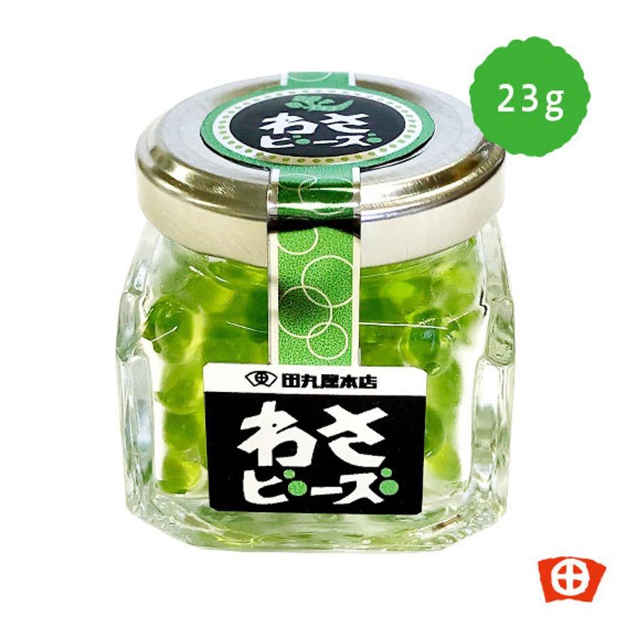 3 4 - Des perles de wasabi