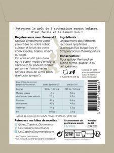61qI16DjnL. AC SL1131  225x300 - Fernand le FERMENT, des ferments lactiques pour des yaourts bulgares authentiques